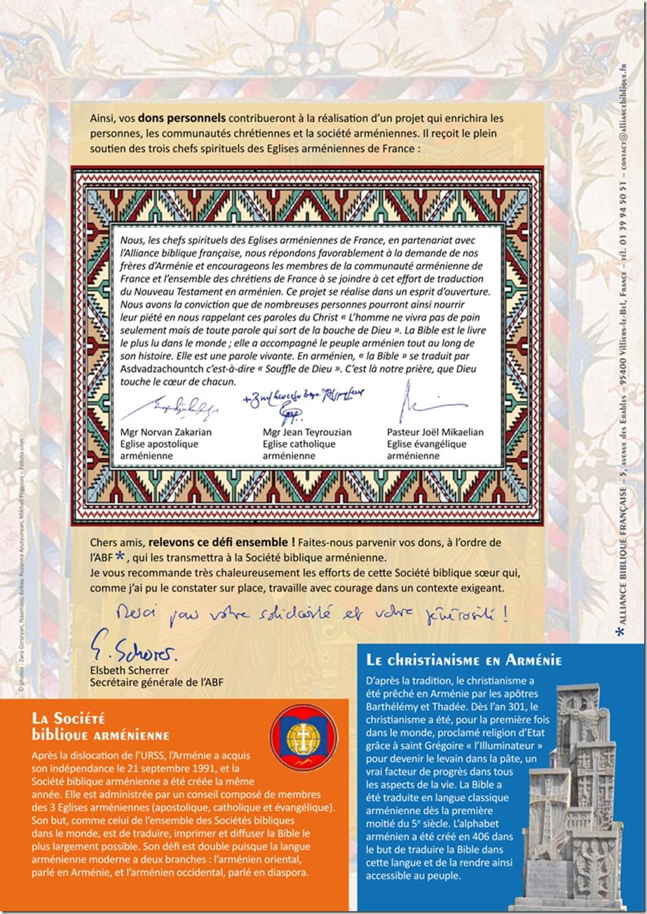 René Léonian - Nouveau Testament en Arménien Occidental