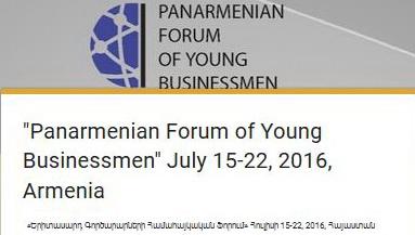 Panarmenian Forum of Young Businessmen