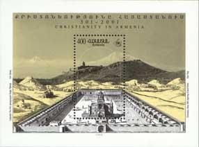 Eglise d'Etchmiadzine