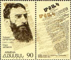 Portrait du journaliste arménien Krikor Ardzrouni