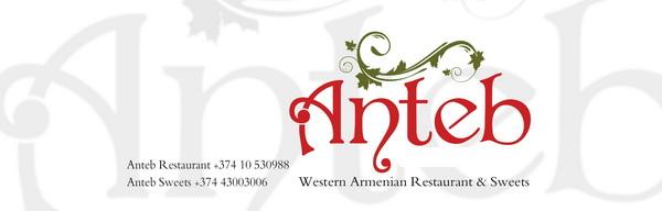 Anteb Restaurant